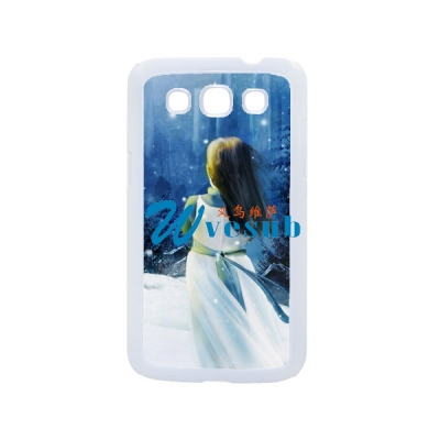 Sublimation Cell Phone Case for Samsung Win I8552