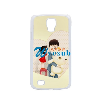 Samsung Galaxy Trend Duos S7562 Sublimation Case