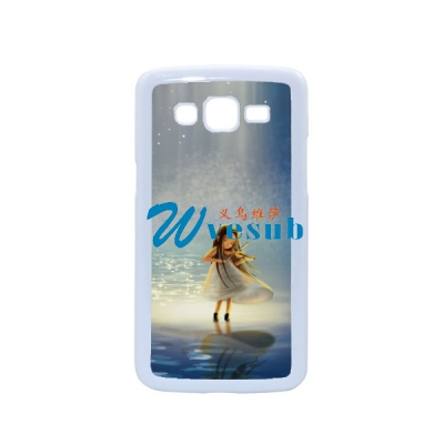Case for Samsung Galaxy Grand2 G7106