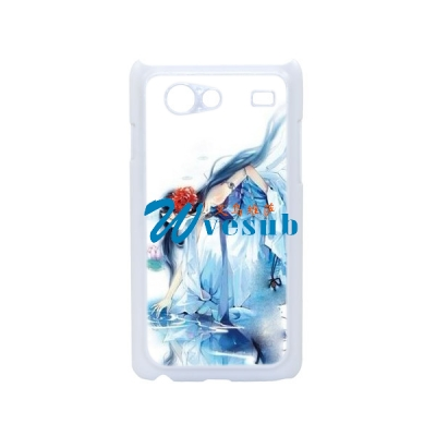 New Hard Case Cover for Samsung Galaxy S Advance i9070