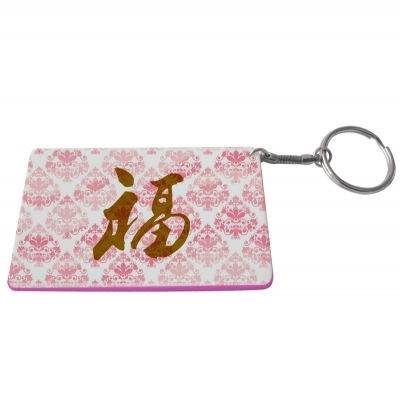 Credit Card Plastic Keychain 53*85mm(Color Edge)-Pink