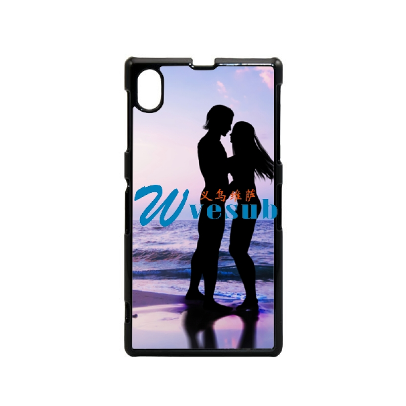 blank sublimation case For  Sony Xperia Z1 L39H