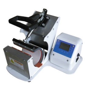 Vesub Top-Rated Mug Press Machine