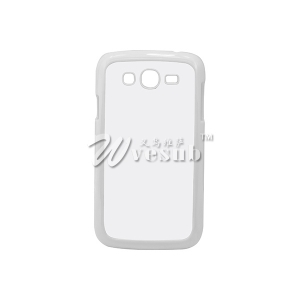 Print and Hot Press DIY Sublimation Transfer Plastic Cover Case for Samsung Grand Neo & Metal Aluminium Inserts