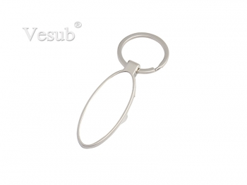Bottle Opener Key Chain (Oval)