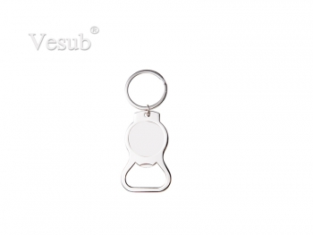 Round Bottle Opener Keyring