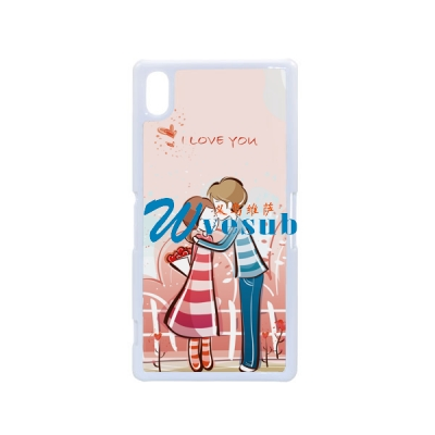 Sony Xperia Z2 L50W sublimation Case