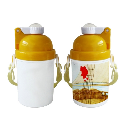 Sublimation Kid Bottle-Yellow