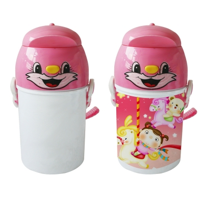 Sublimation Kid Bottle-Pink