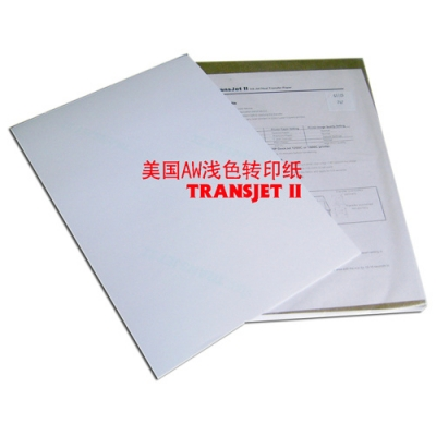 "8.5"" × 11"" Transfer Paper (Light colour)"