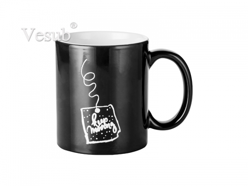 11oz Engraving Color Changing Mug (Keep Moving)